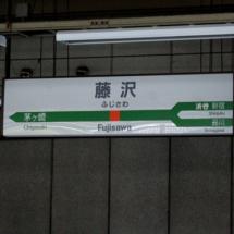 神奈川県横浜市 IT便利屋.com 藤沢駅のお客様対応