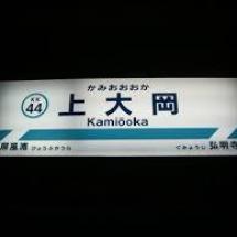 神奈川県横浜市 IT便利屋.com 上大岡駅近くのお客様対応