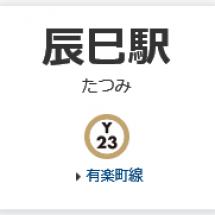 横浜市IT便利屋.com 司法書士事務所様のPCハードディスク障害の対応